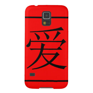 Chinese Love Case For Galaxy S5