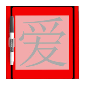Chinese Love Dry Erase Board