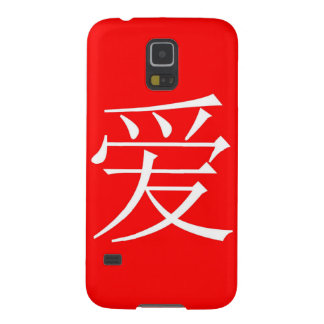 Chinese Love Galaxy S5 Case