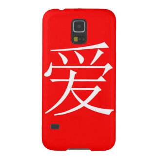 Chinese Love Galaxy S5 Cases