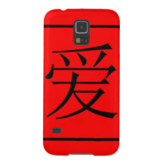 Chinese Love Galaxy S5 Covers