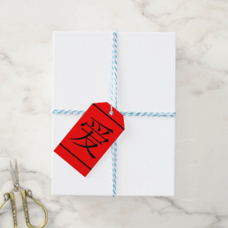 Chinese Love Gift Tags