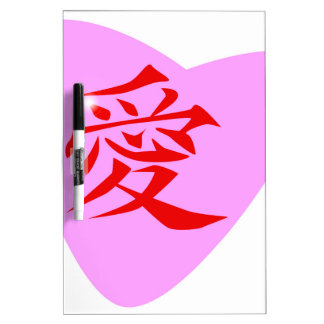 Chinese Love Heart Dry Erase Board
