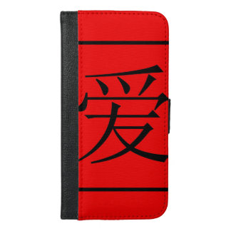 Chinese Love iPhone 6/6s Plus Wallet Case