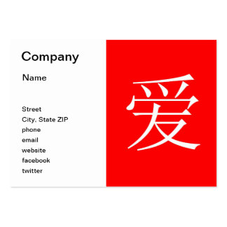 Chinese character business cards and business card for Chinese business cards