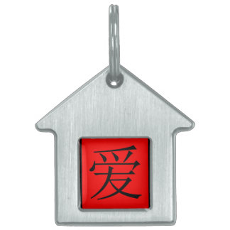 Chinese Love Pet ID Tag
