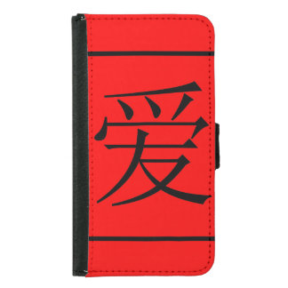 Chinese Love Samsung Galaxy S5 Wallet Case