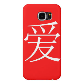 Chinese Love Samsung Galaxy S6 Cases