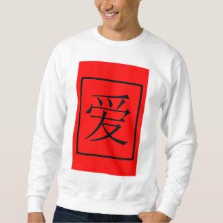Chinese Love Sweatshirt