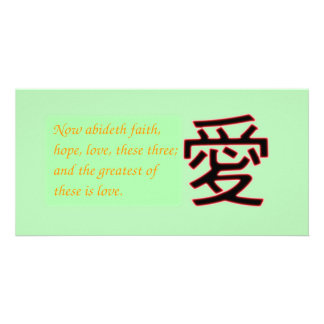 Chinese Love Symbol and Faith, Hope and Love Verse Photo Cards