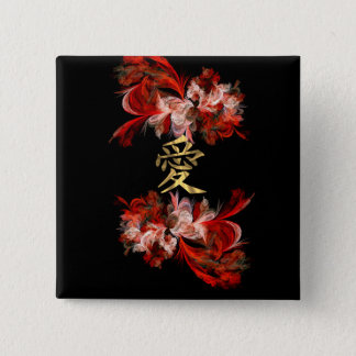 Chinese love symbol on red fractal 2 inch square button