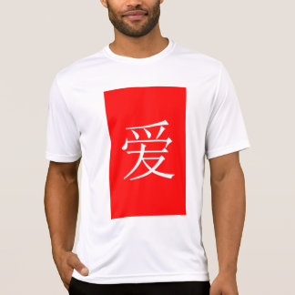 Chinese Love T-Shirt