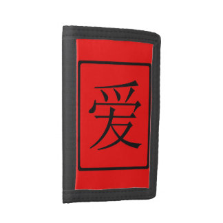 Chinese Love Trifold Wallets