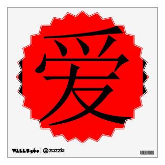Chinese Love Wall Sticker