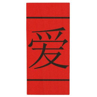 Chinese Love Wood USB Flash Drive