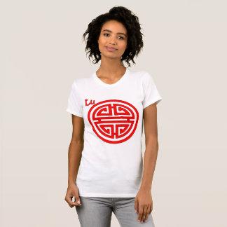 Chinese lu symbol T-Shirt