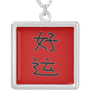 Chinese Luck Charm Square Silver Plated Necklace