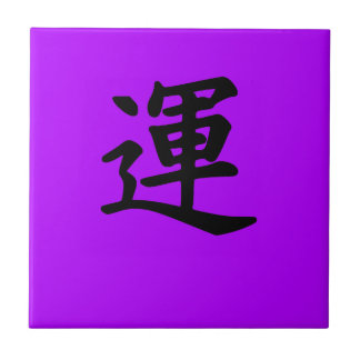 Chinese luck sign tile