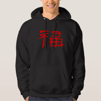 Chinese Luck Symbol Hoodie (red)
