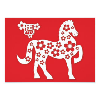 Chinese Lunar New Year of the Horse Invitation