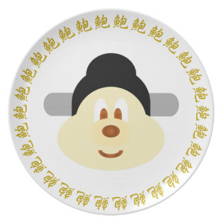 Chinese Male Hat 鮑 鮑 Melamine Plate - Chinese Text