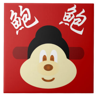 "Chinese Male Hat Large-(6"" X 6"") Tile"