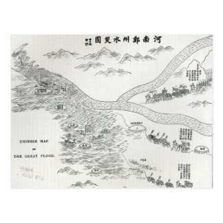 Chinese map of the Great Flood Postcard