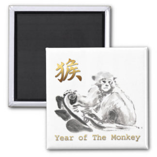 Chinese Monkey Year 2016  with gold symbol magnet