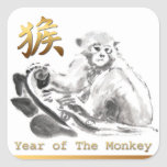 Chinese Monkey Year 2016  with gold symbol Sticker