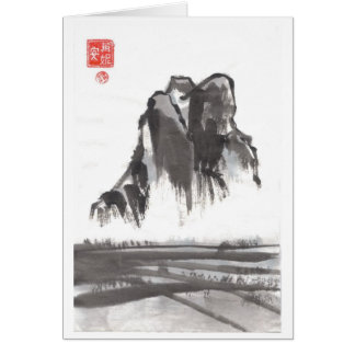 Chinese Mountain Landscape Blank Card