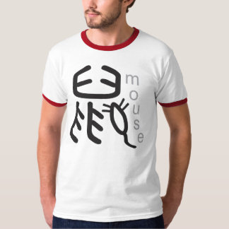 Chinese mouse  T-Shirt
