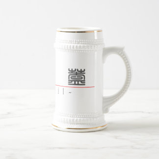 Chinese name for Abigail 20000_0.pdf Beer Stein