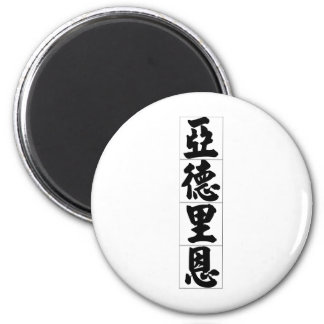 Chinese name for Adrian 20399_4.pdf 2 Inch Round Magnet