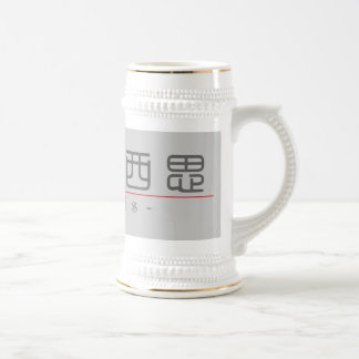 Chinese name for Alexis 22241_0.pdf Beer Stein