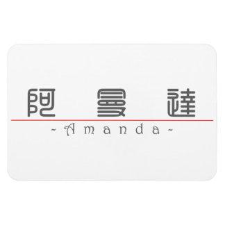 Chinese name for Amanda 20013_0.pdf Rectangular Photo Magnet
