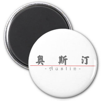 Chinese name for Austin 22059_4.pdf Refrigerator Magnet