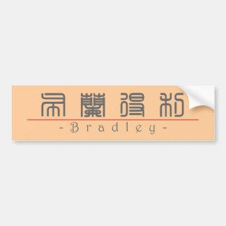Chinese name for Bradley 20482_0.pdf Bumper Sticker