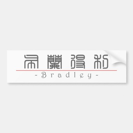 Chinese name for Bradley 20482_0.pdf Bumper Stickers