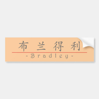 Chinese name for Bradley 20482_1.pdf Bumper Sticker