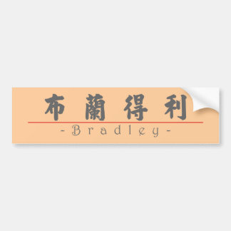 Chinese name for Bradley 20482_4.pdf Bumper Sticker