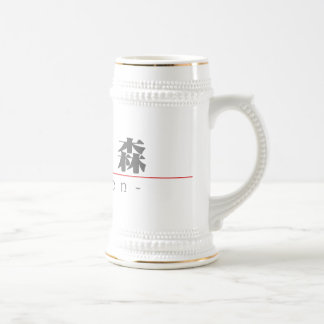 Chinese name for Carson 22084_3.pdf Beer Stein
