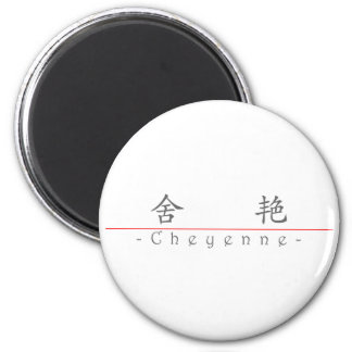 Chinese name for Cheyenne 21273_1.pdf 2 Inch Round Magnet