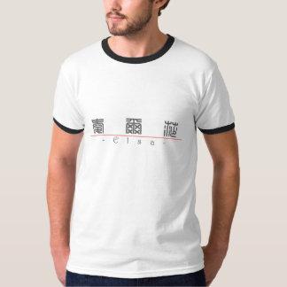 Chinese name for Elsa 20105_0.pdf T-Shirt