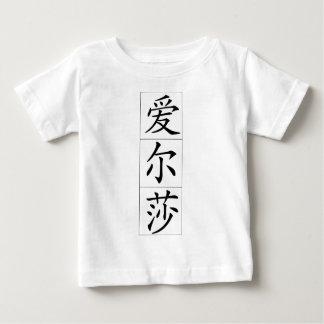 Chinese name for Elsa 20105_1.pdf Baby T-Shirt