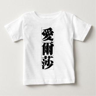 Chinese name for Elsa 20105_3.pdf Baby T-Shirt