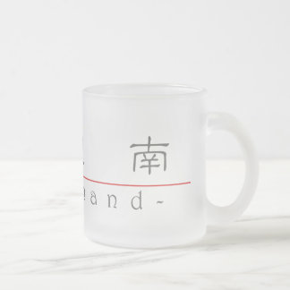 Chinese name for Ferdinand 20583_2.pdf Frosted Glass Coffee Mug