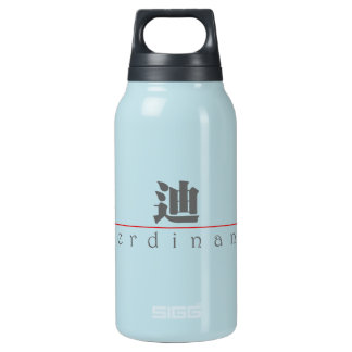 Chinese name for Ferdinand 20583_3.pdf Insulated Water Bottle