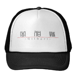 Chinese name for Gilbert 20600_0.pdf Trucker Hat