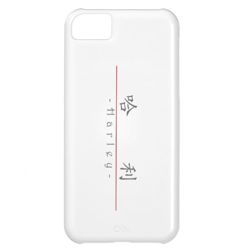 Chinese name for Harley 20617_1.pdf Case For iPhone 5C