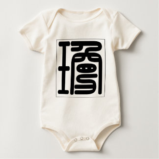 Chinese name for Joan 20176_0.pdf Baby Bodysuit